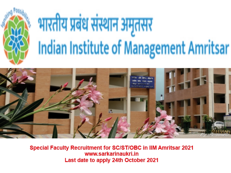 Special Faculty Recruitment for SC/ST/OBC in IIM Amritsar 2021