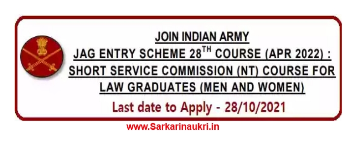 Indian Army 28th JAG Law Vacancy entry